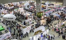 2020年日本東京寵物用品展覽會宣布取消