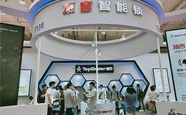 北京国际智能家居展览会延期至6月30-7月2日