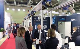 哪些行业可以参加俄罗斯莫斯科冶金展览会?