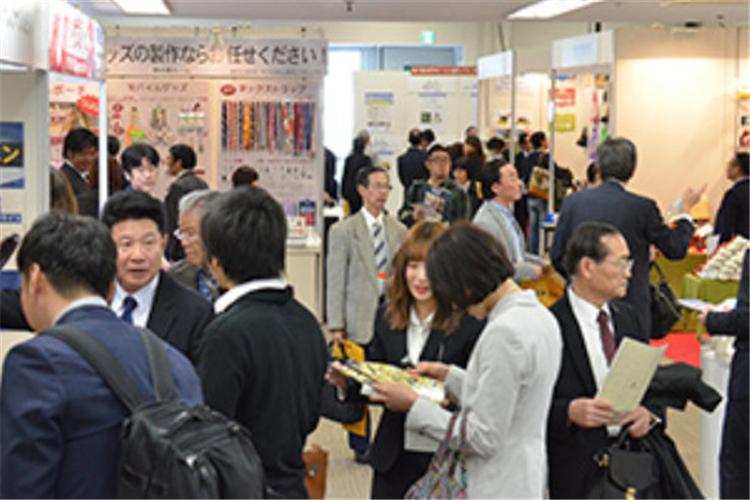 日本大阪礼品展览会OIGS