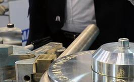 法国巴黎金属板材及线圈管道展览会延期至6月23-26日
