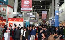 第63届土耳其春季鞋业及箱包展览会将推迟举办