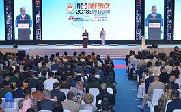 哪些行業可以參加印尼雅加達軍警防務展覽會?