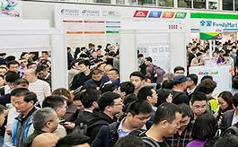 上海電力電工設備展覽會EPOWER