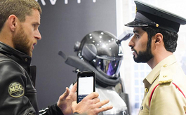 阿联酋迪拜计算机安全及物联网展览会延期至9月初举办