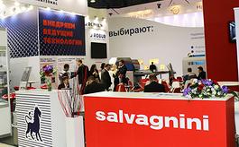 俄罗斯莫斯科机床及金属加工展览会包括哪些展品?