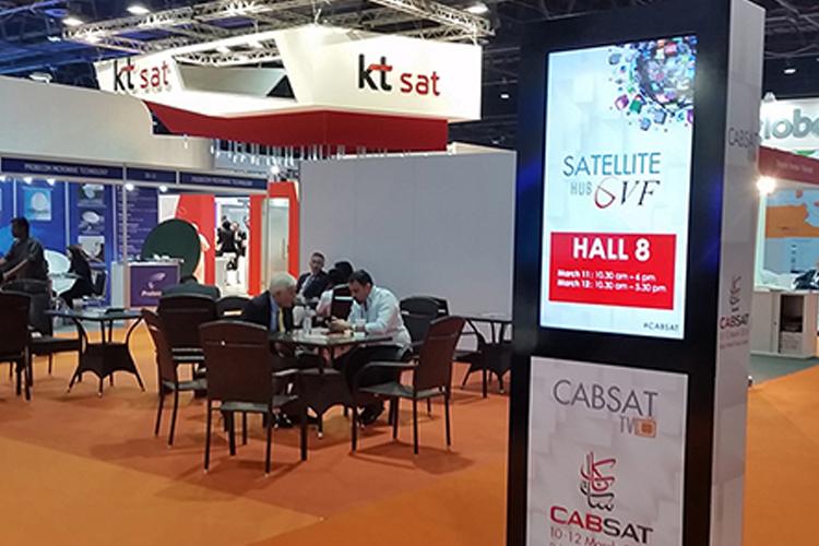 阿联酋迪拜广播电视及卫星设备展览会CABSAT