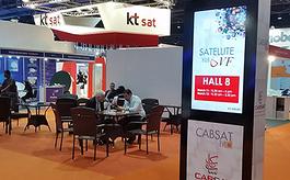 阿聯酋迪拜廣播電視及衛星設備展覽會CABSAT