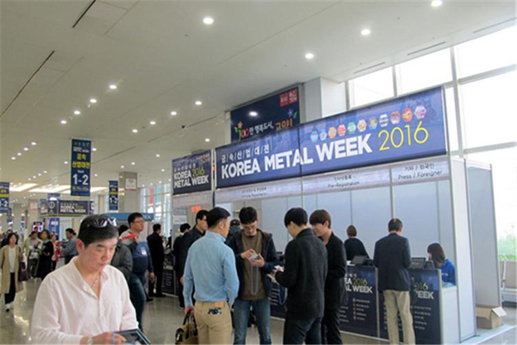 韩国首尔金属产业展览会包括哪些展品?