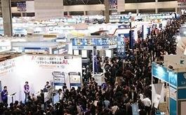 2020年日本東京IT周春秋季將合并至10月底舉辦