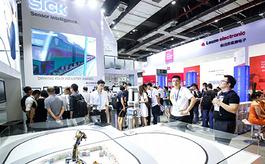 上海工業自動化展覽會IAS