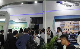 哪些行業可以參加廣州國際太陽能光伏展覽會?