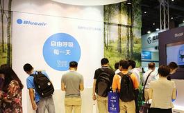 上海國際新風系統與空氣凈化產業展覽會CAPE