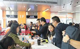 广州国际眼镜展览会GZIOF