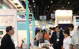 泰国曼谷可再生能源展览会ASEW