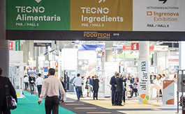 西班牙巴塞罗那食品加工及包装展览会规模有多大?
