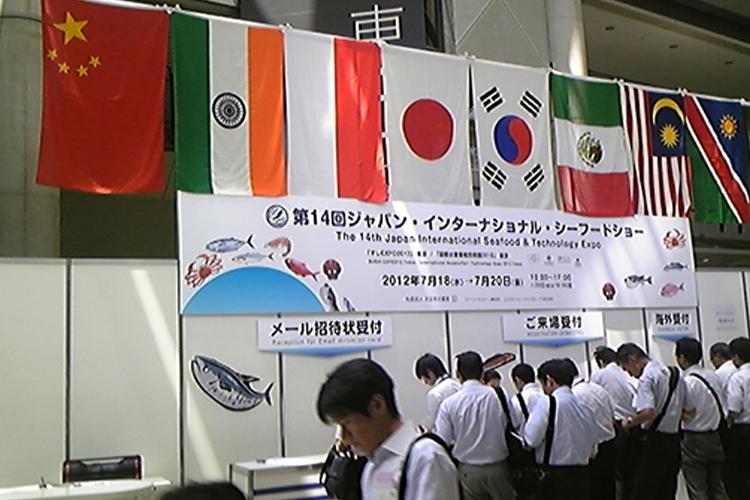 日本東京水產及漁業展覽會參展效果好不好?