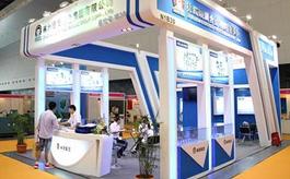 关于延期举办2020年上海紧固件展览会的公告