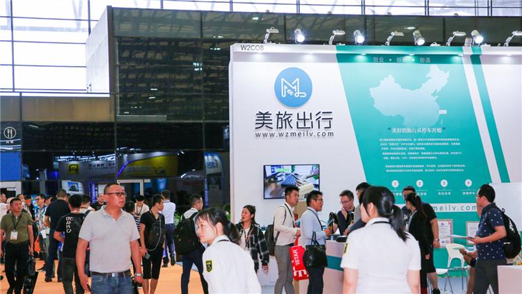 2020年中國智慧停車行業展覽會分析