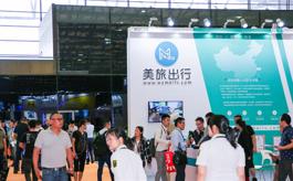 2020年中国智慧停车行业展览会分析