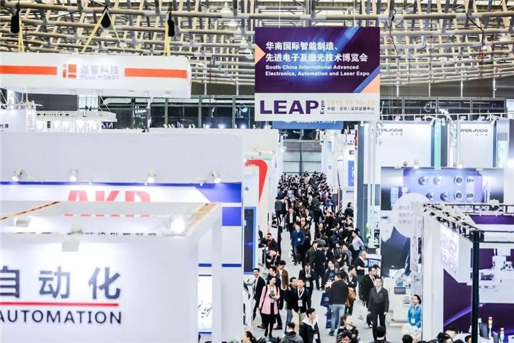 五大智造展会强强联合,LEAP Expo赞誉回归!