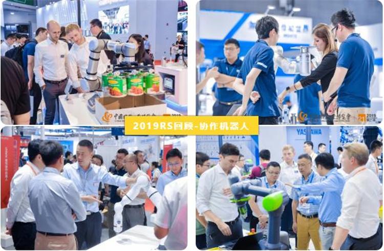 中國工博會機器人展助國內外品牌制造商布局市場