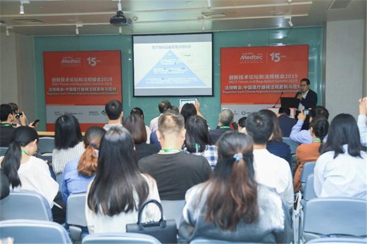 逾900醫療制造企業將參加Medtec中國展,聚焦行業法規、質量和技術