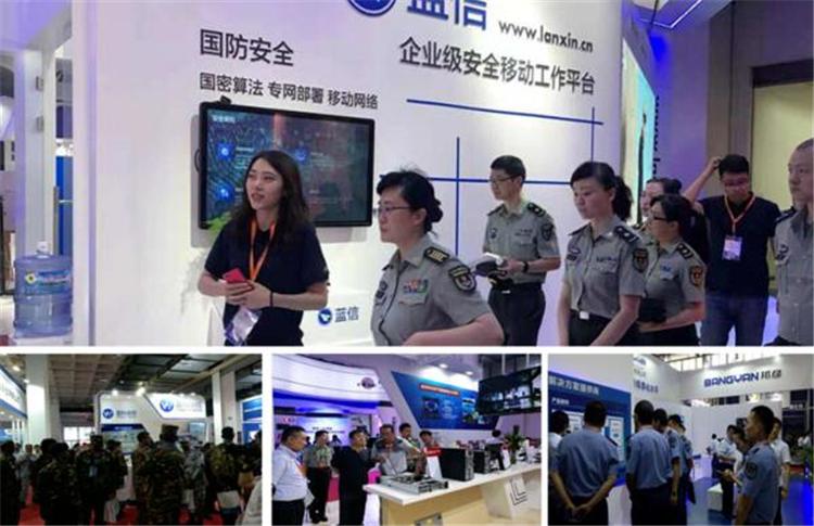 中国国防信息化展将于11月2-4日在北京召开
