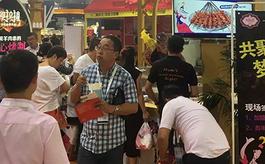 延期不延展,上海连锁加盟展展前活动助力行业全面复苏
