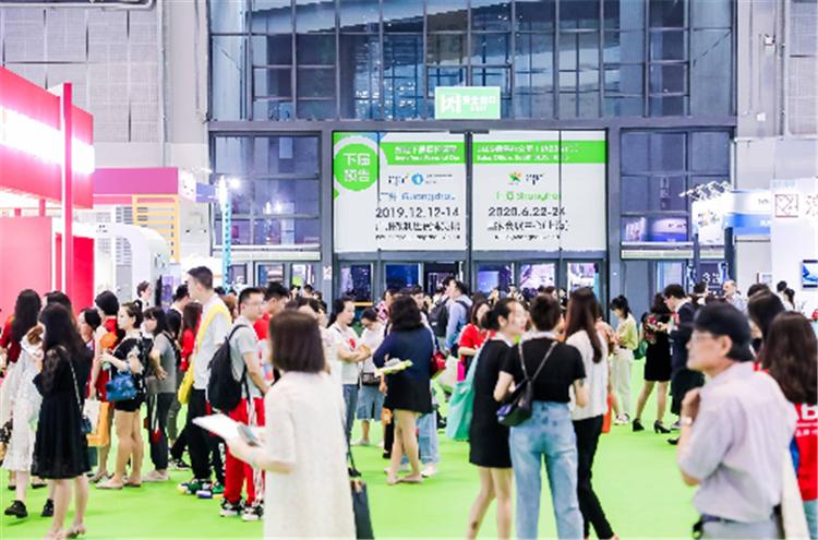 疫情过后,2020上海健康产品展HNC焕新出发