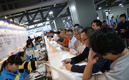 中国锁具展CILS四大亮点:聚焦技术与市场创新