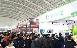 中國特許加盟展推綠色參展補貼,最高減免5000元