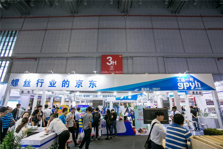 新机遇新征途 | 2020年第十一届上海紧固件展延期通知