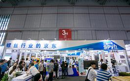 新機遇新征途 | 2020年第十一屆上海緊固件展延期通知