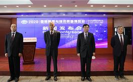 首届国际租赁与技术装备博览会将在北京举办