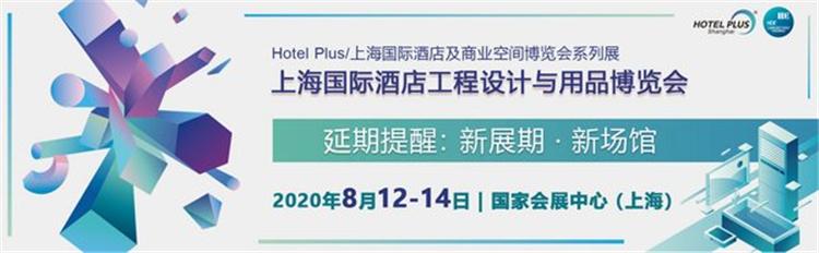 Hotel Plus | 中國陶瓷出口遇冷,內銷將成首選渠道