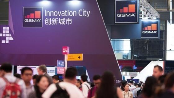 GSMA宣布取消2020年MWC上海,上半年科技大展尽失