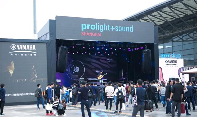 上海灯光音响展 | 携手行业变革,注入全新活力