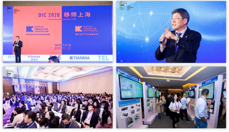 全球显示企业将于7月汇聚上海参加DIC EXPO显示展