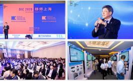 全球顯示企業將于7月匯聚上海參加DIC EXPO顯示展