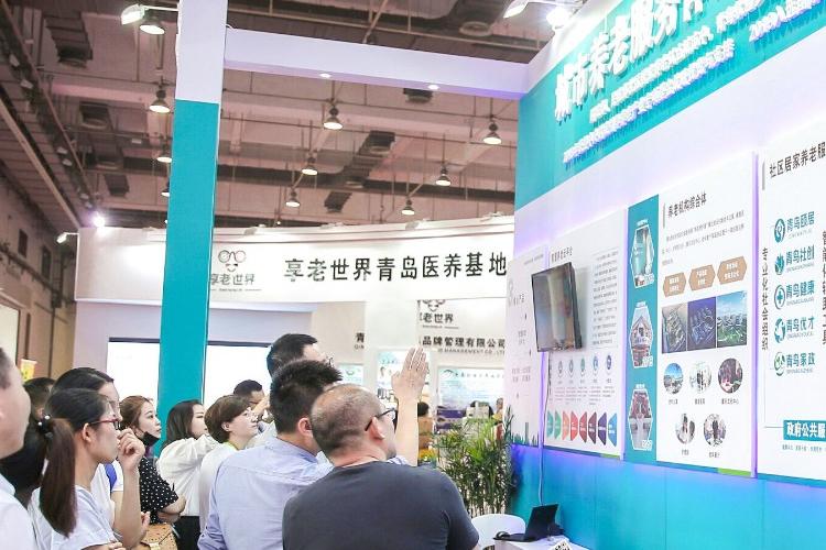 响应抗疫号召,上海养老康复展AID延至十月