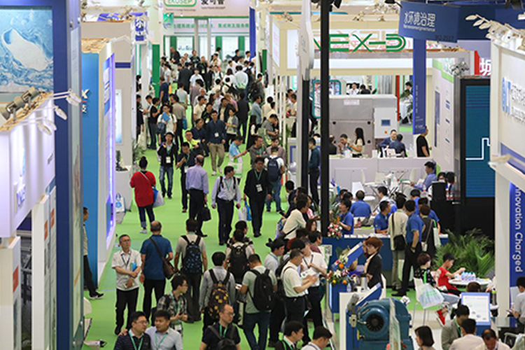 关于第21届中国环博会再次延期的公告
