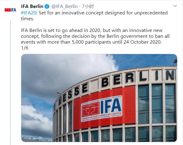 柏林宣布禁止5000人以上公众活动,IFA 2020线下展会料将取消
