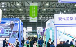 关于延期举办第七届亚洲生鲜供应链博览会的公告
