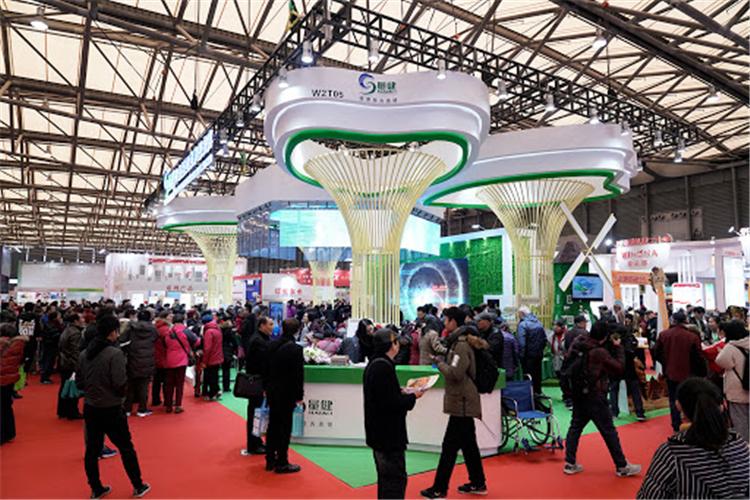 關于延期舉辦第十屆上海健康產業博覽會的公告