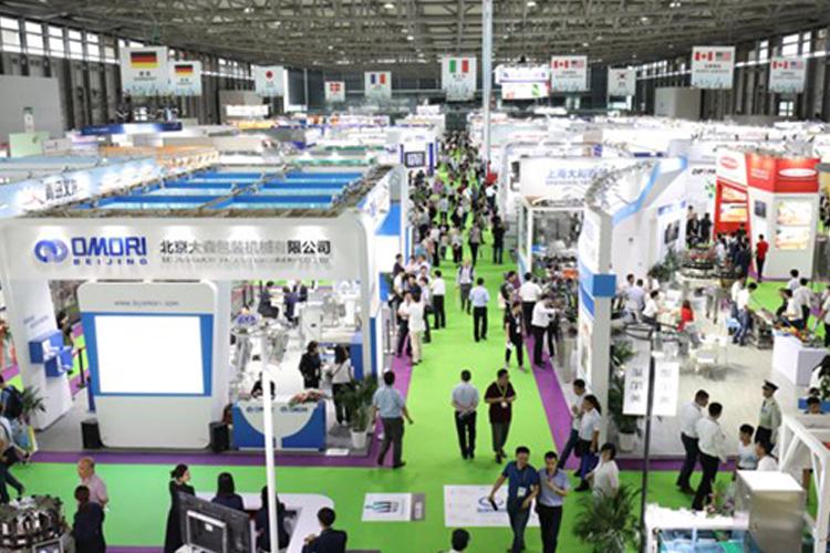 关于延期举办2020上海加工包展的公告