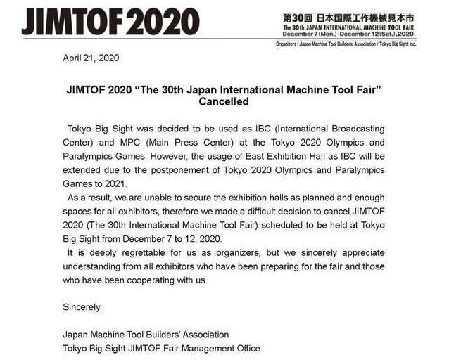 「官宣」第30屆日本機床展JIMTOF 2020宣布停辦