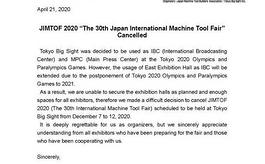 「官宣」第30届日本机床展JIMTOF 2020宣布停办