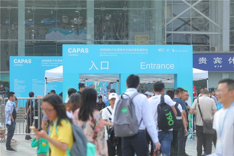 成都汽配展CAPAS延期至2021年举行