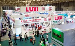 上海化工环保展推出为期4月线上展览